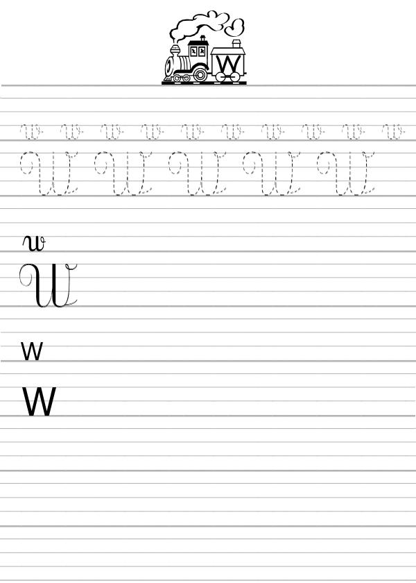 Lettres Cursives Majuscules et Minuscules en Majuscule et Minuscule