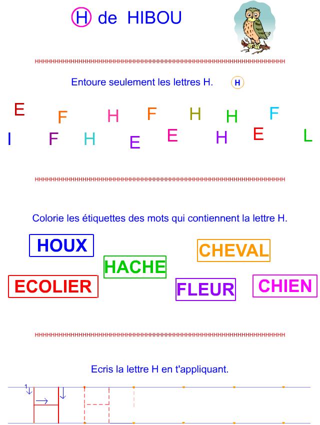 Lettre h en majuscule d 39 imprimerie tipirate - H en majuscule ...